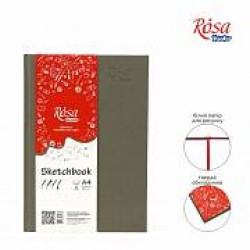 Блокнот A4 (21х29,7см), 100г/м, 96л., ROSA Studio~#~Блокнот A4 (21х29,7см), 100г/м, 96л., сірий, ROSA Studio
