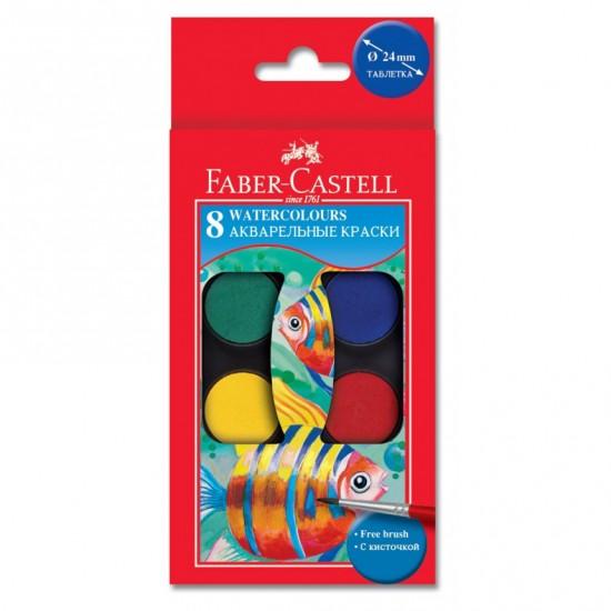 Акварель Faber Castell 8 цв сухие с кисточкой D24мм (125008)
