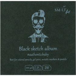 Альбом для рисунка AUTHENTIC Baby (black) 9х9см 170г/м2 32л черная бумага SMILTAINIS