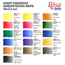 Набор акварельных красок 16цв кювета картон ROSA Studio
